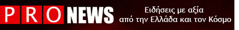 Pronews.gr