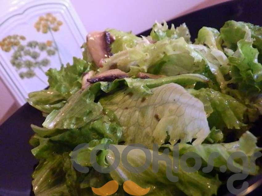 Πράσινη σαλάτα μαρινάτη