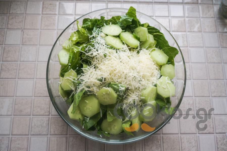 Πράσινη σαλάτα με σέσκουλα