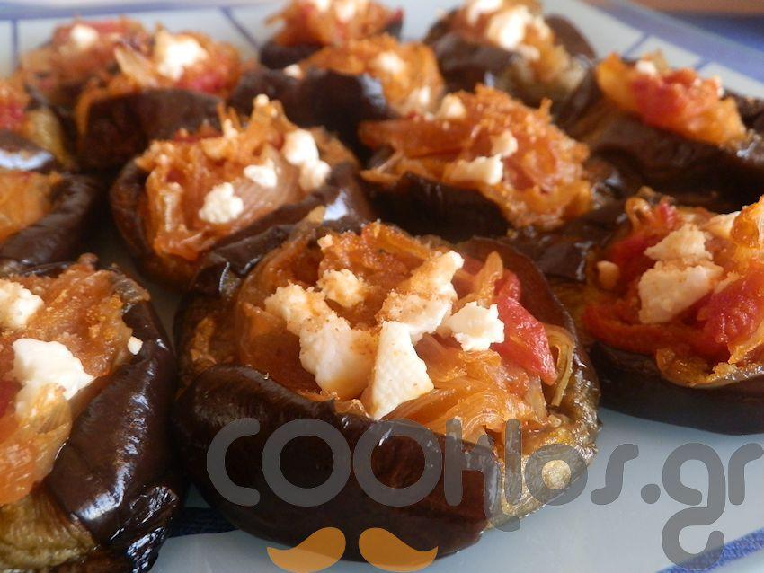 Κουπάκια μελιτζάνας με κρεμμύδια και φέτα