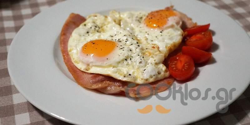 Αυγά μάτια με μπέικον
