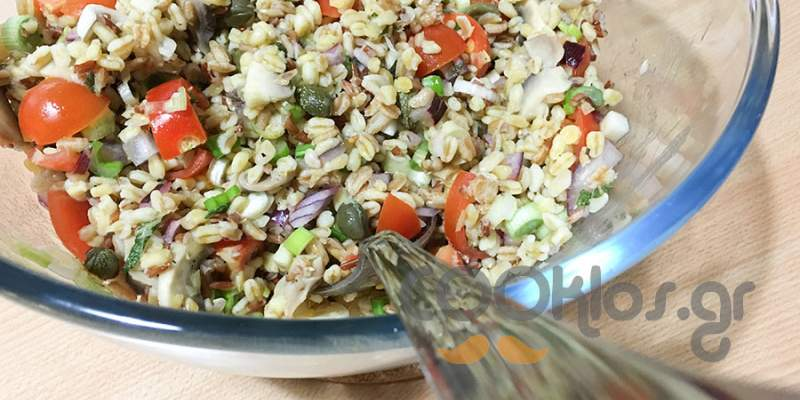 Σαλάτα δημητριακών