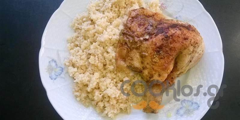 Κοτόπουλο με πλιγούρι