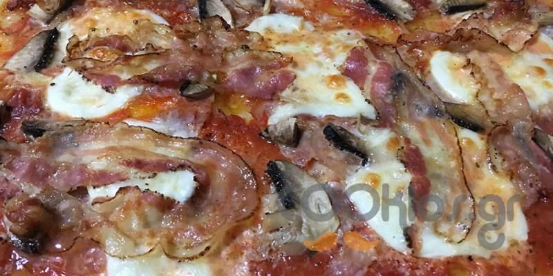 Πίτσα Buffala