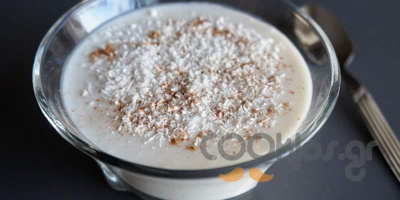 Ρυζόγαλο με γάλα καρύδας