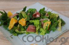 Σαλάτα σπανάκι με προσούτο και πορτοκάλι