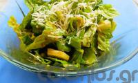 Πράσινη σαλάτα με σως μελιού